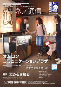 16.新春号表紙.jpg