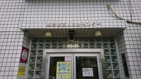 DSC_1445.JPG