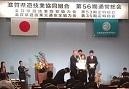 20180530滋賀県遊技業協同組合寄付拝受.jpg