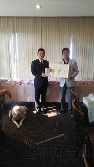 20180716長岡京市チャリティゴルフ寄付拝受.JPG